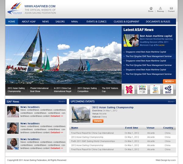 亚洲帆船联合会 网站开发 网站建设