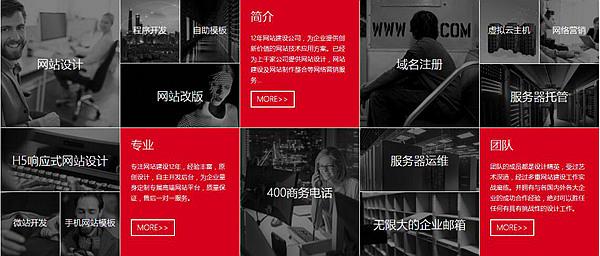 关于汤阴网站建设