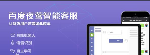 年终百度实惠:百度推广用户可免费使用百度夜莺3个月!