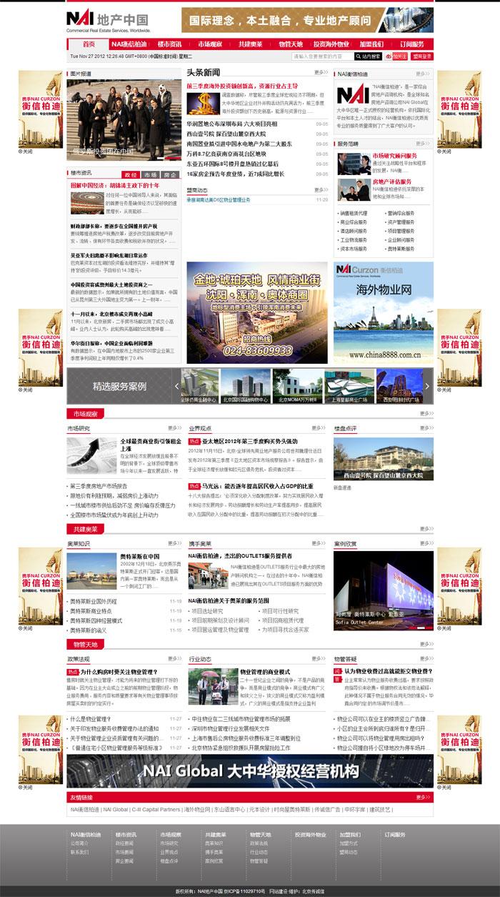 明确建站目的是汤阴网站建设的第一步。
