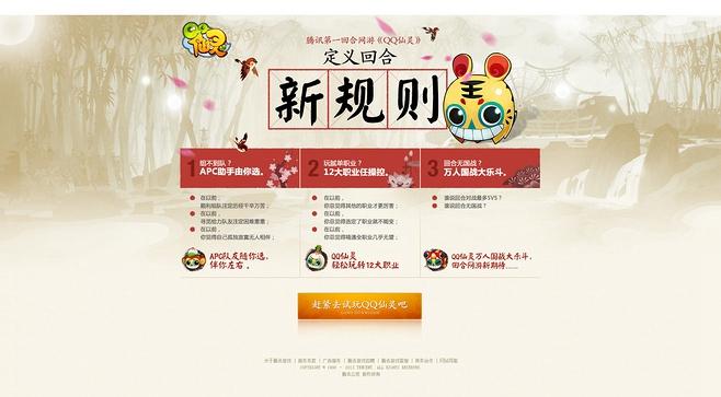 公司网站制作要求www.ytecn.com