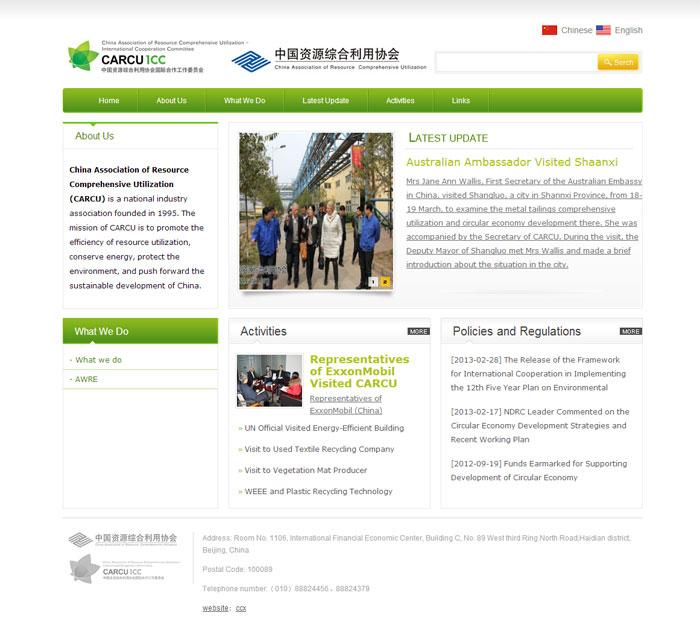 网站设计师筛选系统设计方向。www.ytecn.com