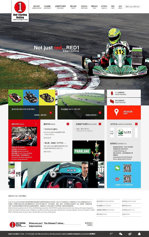 建设网站定位很重要。文件来自www.ytecn.com
