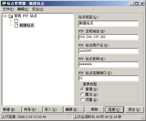 网站建设 汤阴豫唐网络www.ytecn.com