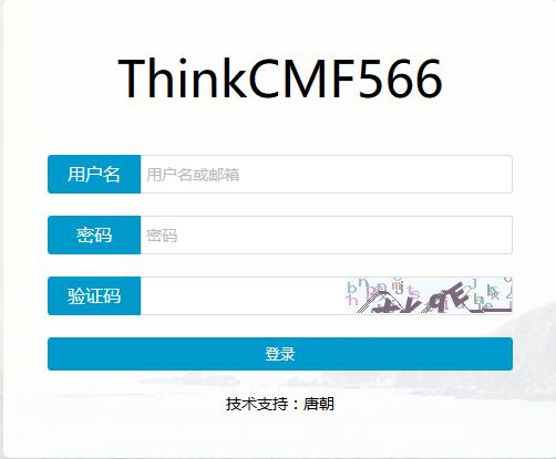 thinkcmf5后台自定义登陆插件